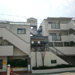 ライオンズマンション豊中 上野東第2 中古マンション